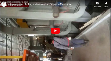 Automatic Shot Blasting And Priming Line Qinggonng Machinery