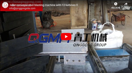 Roller Conveyor Shot Blasting Machine With 12 Turbines 0