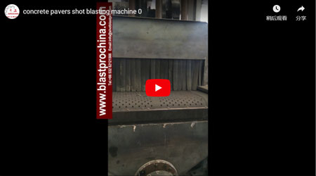 Concrete Pavers Shot Blasting Machine 0
