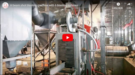 H Beam Shot Blasting Machine With 6 Blasting Turbines