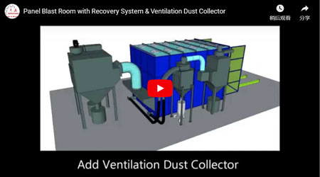 Panel Blast Room With Recovery System & Ventilation Dust Collector