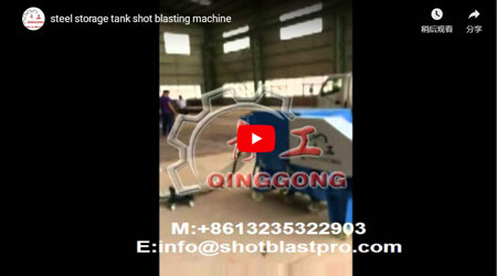 Steel Storage Tank Shot Blasting Machine
