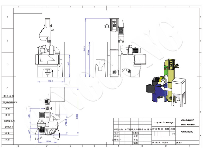 Rotary Table Type Shot Blasting Machine Layout CAD Drawing