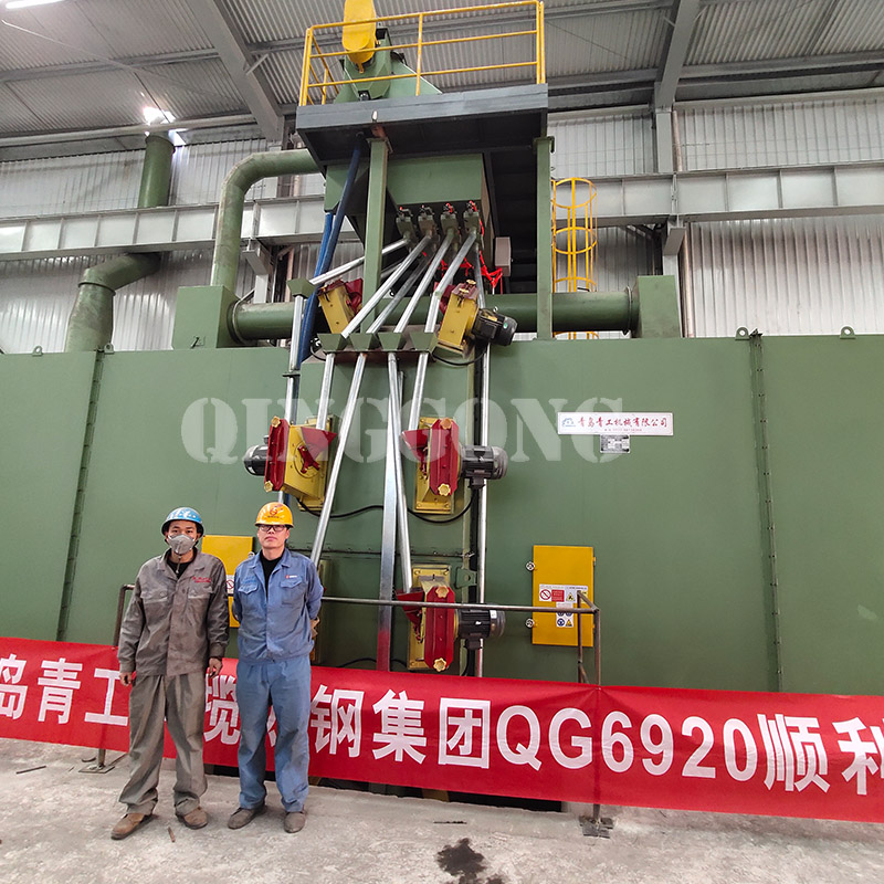 How to effectively reduce the workload of the shot blasting machine 3.jpg
